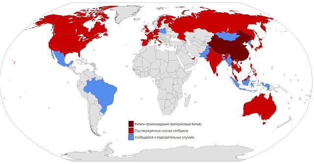 covid-19 Онлайн карта