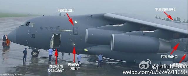 طائره النقل الثقيل الصينيه الجديده Xian Y-20  Chinese%2BY%2B20%2Btransport%2Baircraft%2Bfuselage%2B1