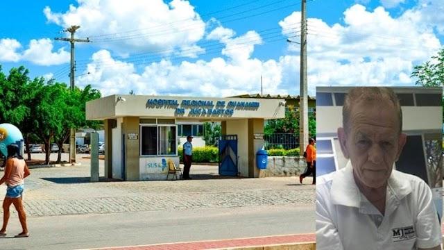 Morre no HGG em Guanambi ex-vice-prefeito de Malhada