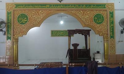 Foto kaligrafi mihrab masjid al-ikhlas kampar, kaligrafi mihrab masjid pekanbaru