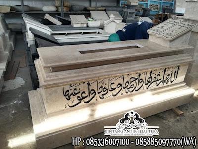 Model Kuburan Muslim Terbaru, Model Makam Uje, Model Kuburan MarmerModel Kuburan Muslim Terbaru, Model Makam Uje, Model Kuburan Marmer