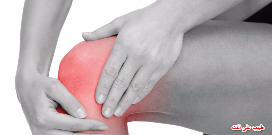 أفضل طرق علاج تورم الركبة