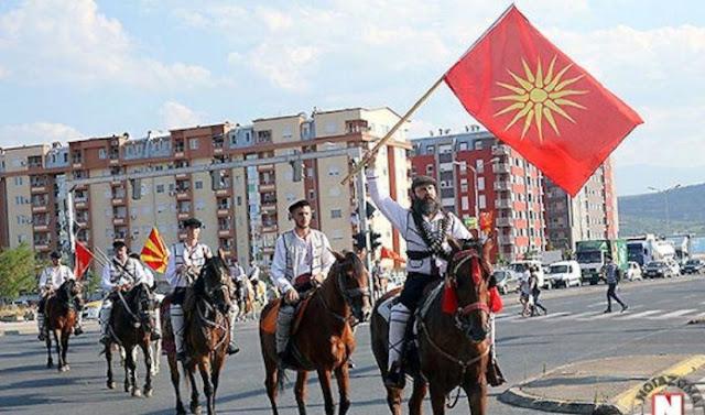 """Τα """"κόλπα"""" των Σκοπιανών για να πάρουν ό,τι θέλουν!"""