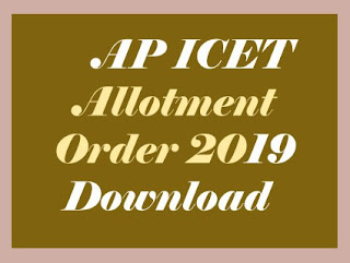 AP ICET Seat Allotment Order 2019, AP ICET Seat Allotment Results 2019