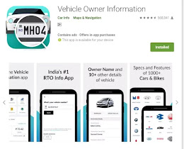 Vehicle Owner Information App in Hindi