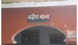 नारायणचक में ठेला बना रहे युवक के साथ हुई मारपीट, तीन लोगों के खिलाफ प्राथमिकी दर्ज।
