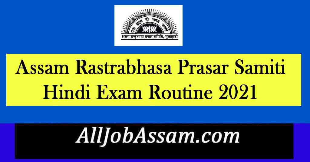 Assam Rastrabhasa Prasar Samiti Hindi Exam Routine