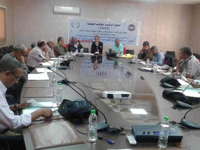 صورة من إحدى اجتماعات المكتب الوطني