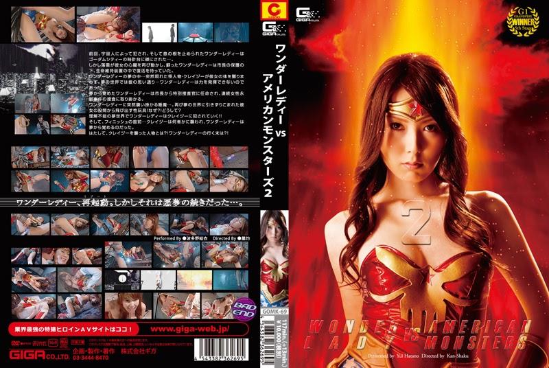 GOMK-69 Marvel Girl VS.  Monster Amerika 2