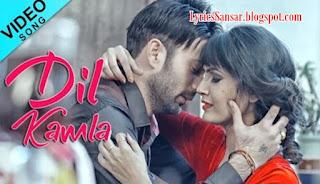 Dil Kamla