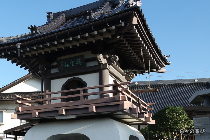 temple baioin entrée