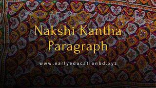 Short Paragraph on Nakshi Kantha   EEB