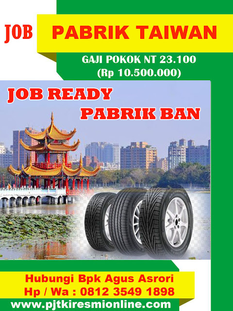 Job Ready Pabrik Taiwan, Pabrik Ban Changhuo