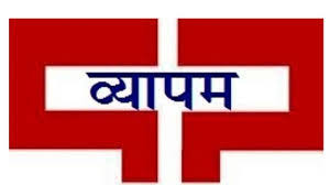 CG Vyapam Recruitment 2019, Lecturer, Teacher, 14,580 post