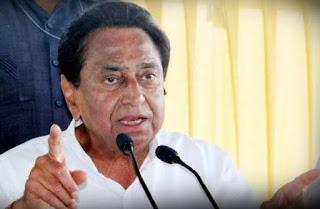 कृषि कानून के खिलाफ कांग्रेस 23 जनवरी को मध्य प्रदेश में राजभवन का करेगी घेराव