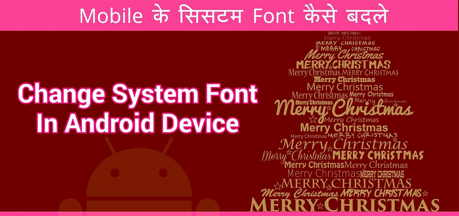 how to change system font in android