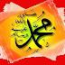 Sarwar e Deen Sarkar e Do Alam ﷺ by Qari Ehsan Mohsin Qasmi | Heart Touching Naat