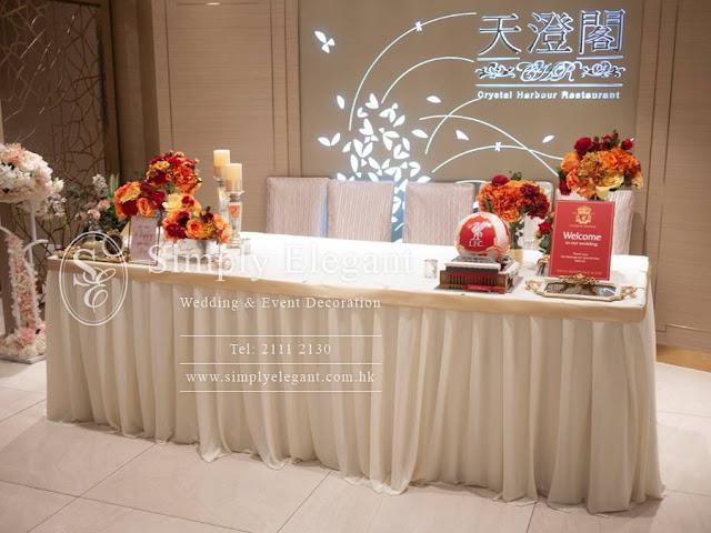 天澄閣,Simply Elegant,Wedding,Decoration,婚禮,場地佈置