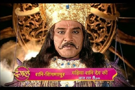 'Mahima Shani Dev Ki' TV show breaks all the myths and misunderstandings about Lord Shani (Saturn), one of the nine heavenly objects known as Navagraha in Hindu astrology.