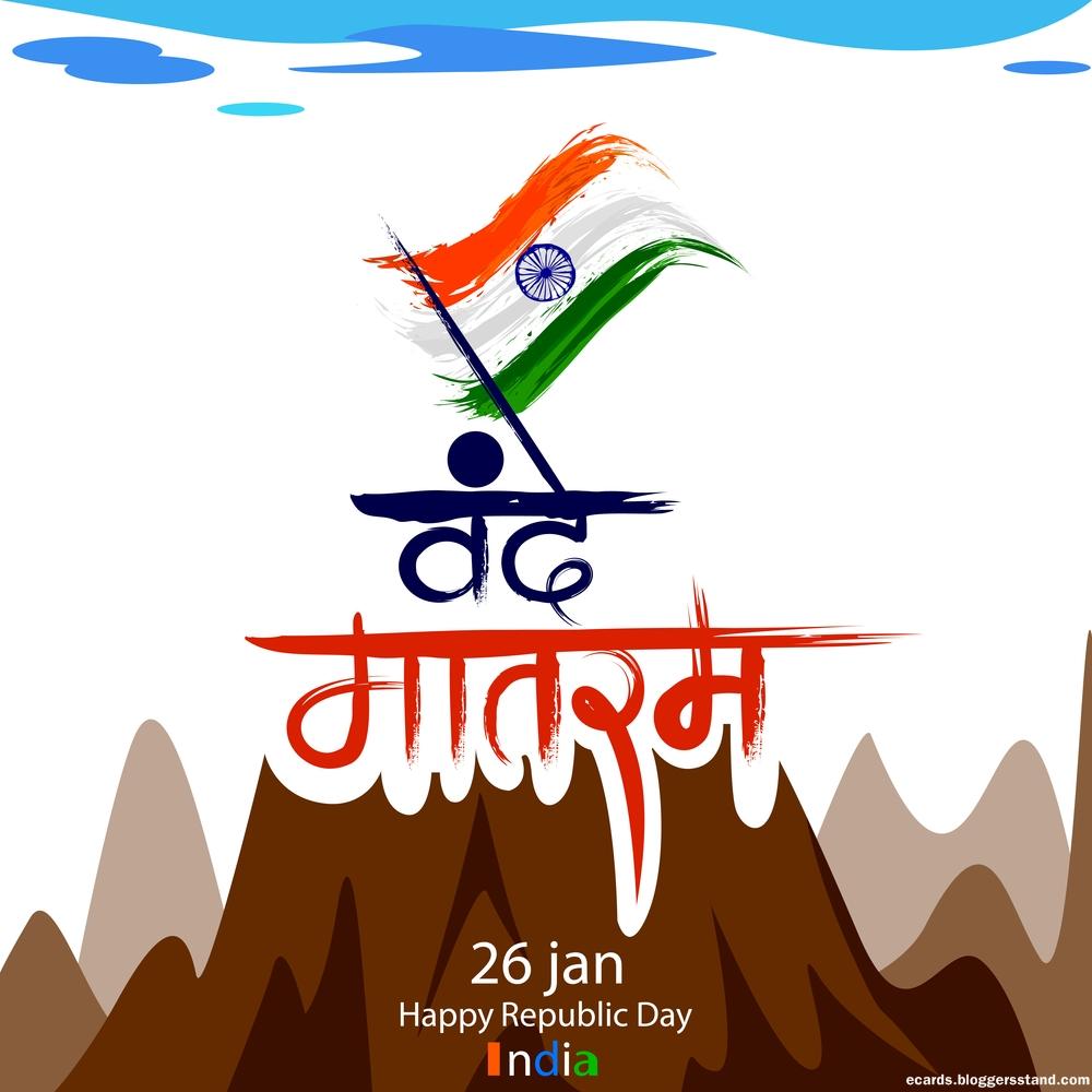 Happy Republic Day 26th january 2021 whatsapp status images