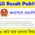 SSC GD Constable Result  - SSC GD Cut Off 2019 | SSC GD Result