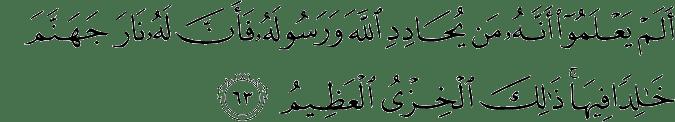 Surat At Taubah Ayat 63