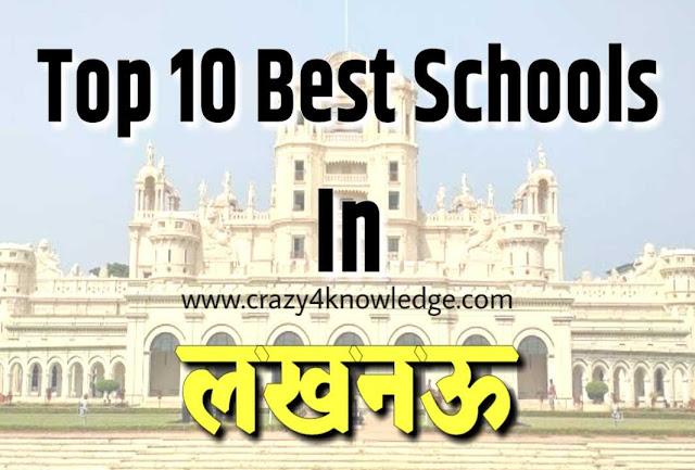 Top Cbse and Top ICSE Best Schools In Lucknow