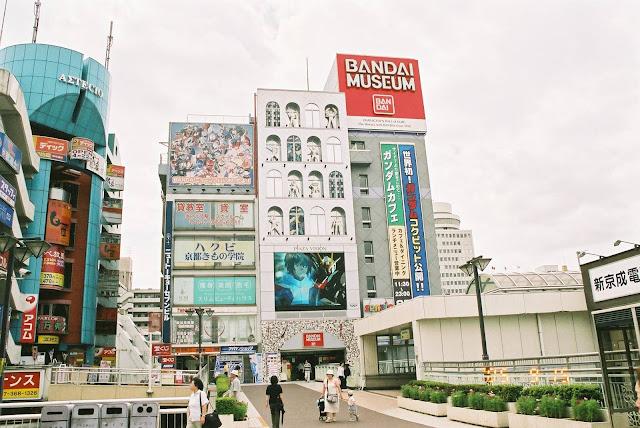 Museo Bandai Japón