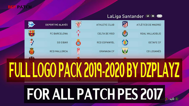 PES2017 Logo Pack 2019-2020 by DZPLAYZ