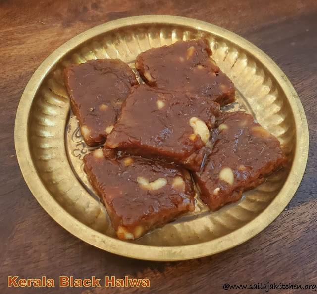 images of Black Halwa Recipe / Karuppu Halwa / Kerala Black Halwa / Kerala Style Rice Halwa Recipe