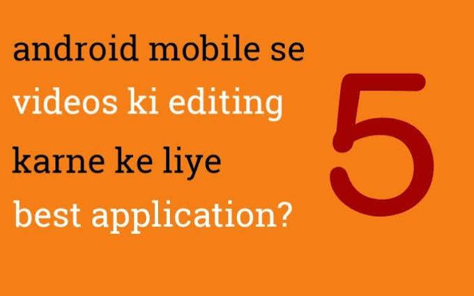 mobile se video editing karne ke 5 best application?