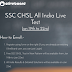 SSC CHSL- 2018 All India Live Test by Oliveboard