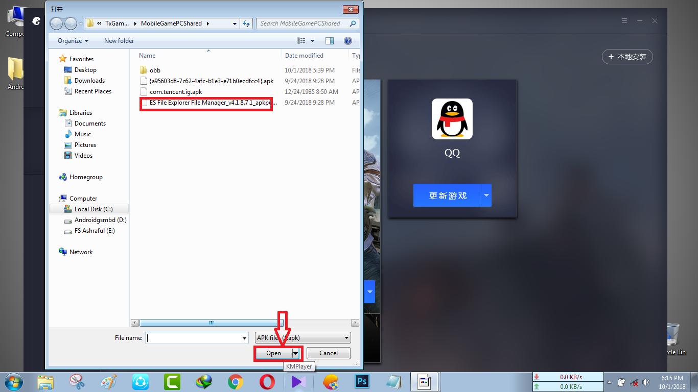 tencent gaming buddy pubg apk download