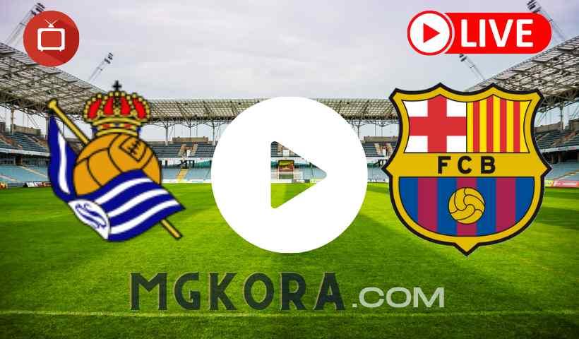 بث مباشر مباراة برشلونة ضد ريال سوسيداد اليوم 15-8-2021 في الدوري الإسباني