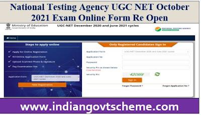 UGC NET October 2021 Exam Online