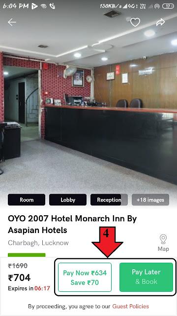 online-oyo-room-booking-hindi.