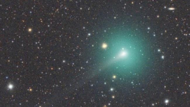 Cometa Atlas/Reprodução