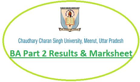 CCSU Meerut BA Part 2 Result 2020