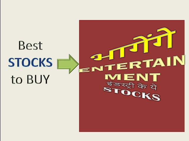 Top 4 Entertainment Industry Stocks in India to invest in 2021 | Best Film Production Distribution and Entertainment stocks