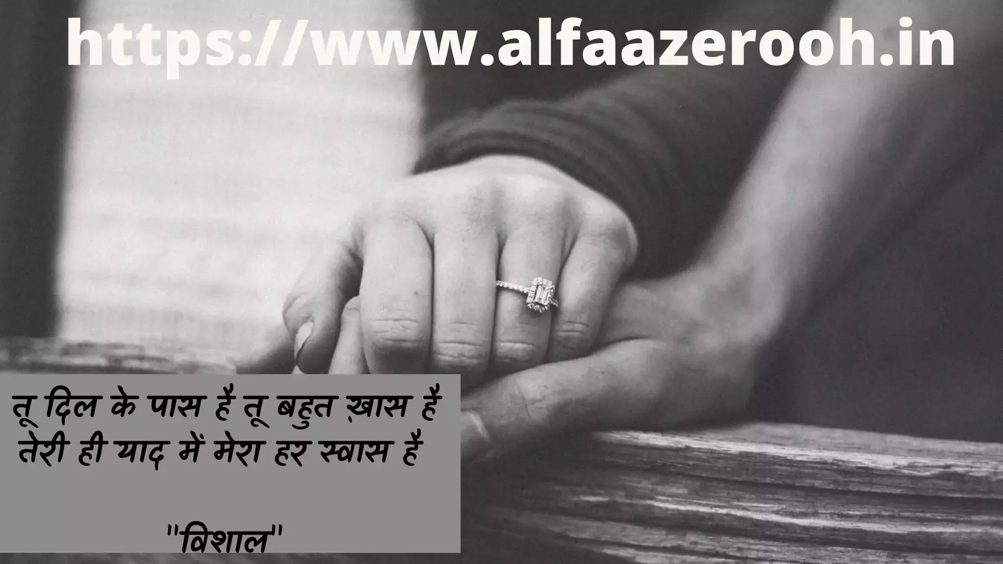 Collection Of Good Night Shayari In Hindi