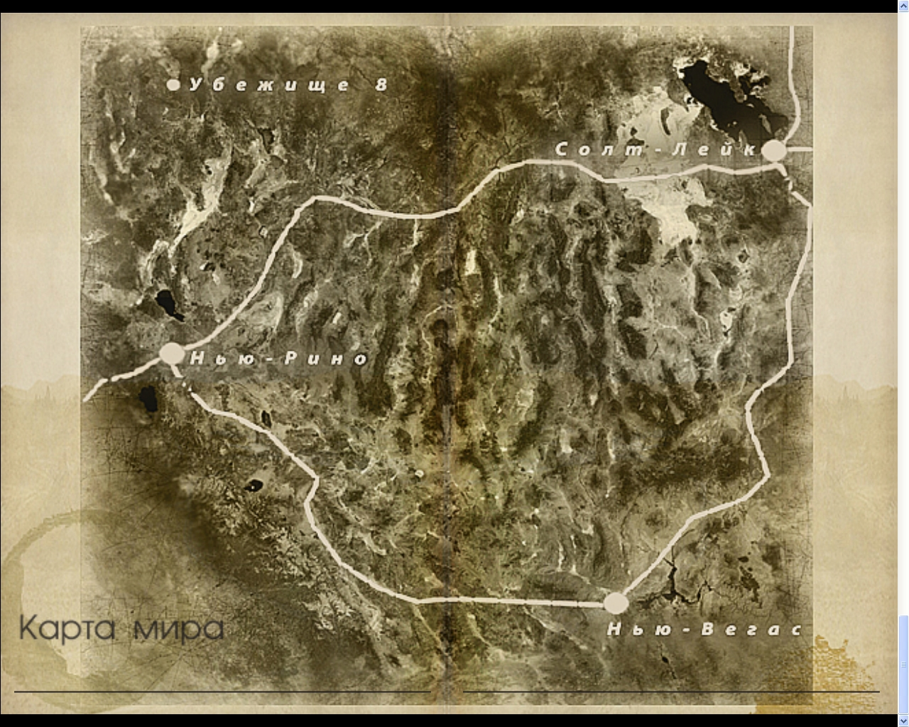 Карта світу Fallout of Nevada