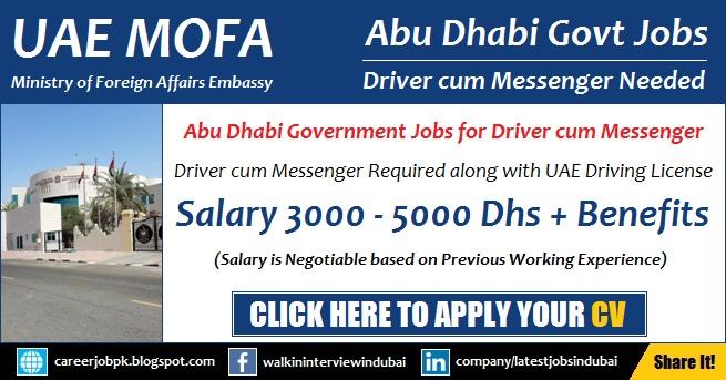 Abu Dhabi Government Jobs for Driver cum Messenger | www.mofa.gov.ae