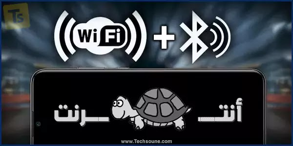 إصلاح سرعة WiFi البطيئة عند تشغيل البلوتوث
