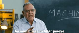 Aasaan bhasa mai bhar jaaeye | 3 idiots meme templates