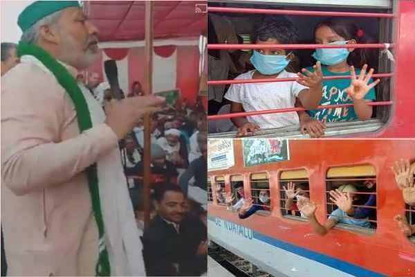 kisan-neta-rakesh-tikait-told-about-rail-roko-pradarshan