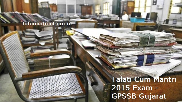 Revenue Talati Result 2014 Pdf