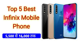 Top 5 Best Infinix Mobile Phone In 2021 | Buy Now Chief Price