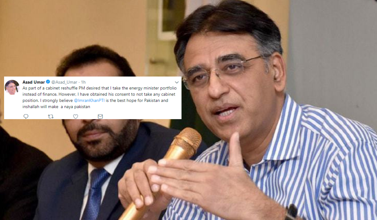 The Interesting Moment The Way Asad Umar Resigned