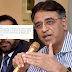 The Interesting Moment The Way Asad Umar Resigned From Finance Minister