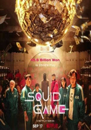 Squid Game (Season 1)